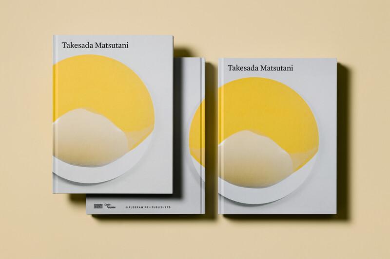 H&W_Takesada_Matsutani_109