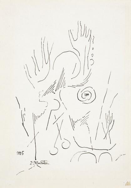 ER_Untitled, ink on paper, 22,5 x 15,9 cm, 1995